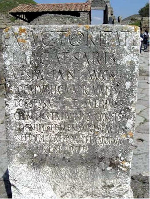 Стелла Сведия Клеменса у Нукерийских ворот. Помпеи