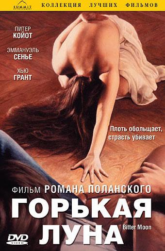 Филмы о сексах