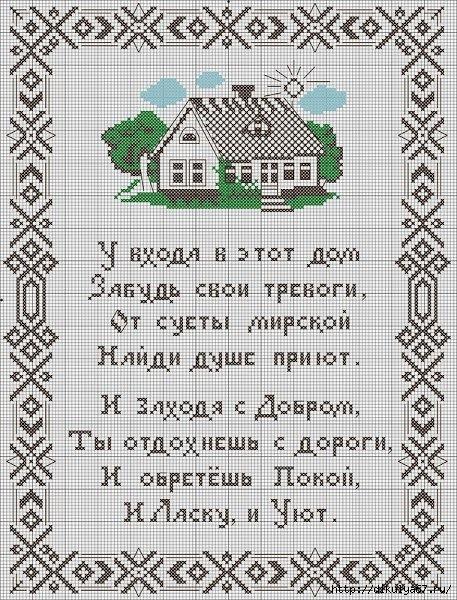 http://img1.liveinternet.ru/images/attach/c/3/121/807/121807839_.jpg
