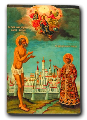 14 Basil_the_Fool_and_tsarevich_Dmitriy_(18th_century,_GIM) (291x400, 175Kb)