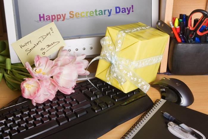 Открытка с днем рождения для офиса
