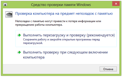 5672195_checkmemoryinwindows (513x324, 10Kb)