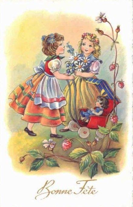 Подарок конфеты ретро открытка