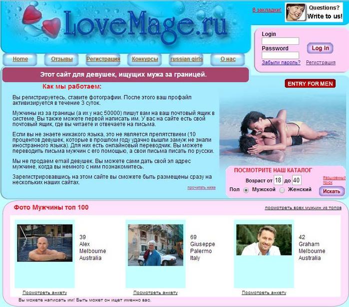 You love 4 сайт знакомств