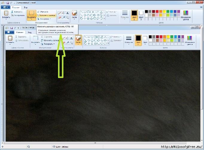 изменить размер изображения (682x500, 224Kb)