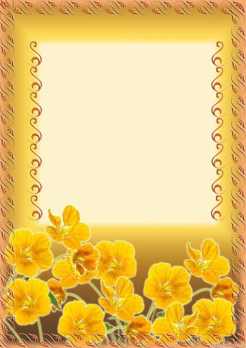 желтые рамки для открыток отметить, чем