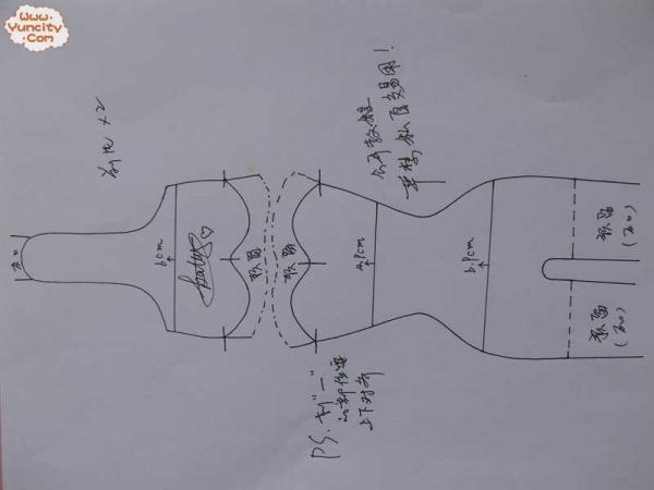Часть 89.  Японские, корейские непримитивные примитивы -идеи, выкройки.