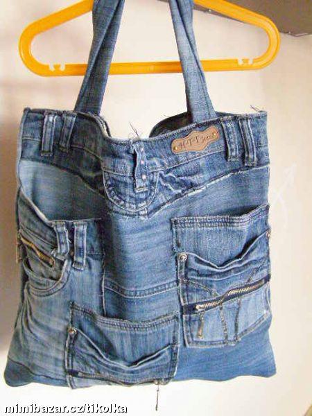 Из старых джинсов.  Две сумки с описанием.  Прочитать целикомВ.