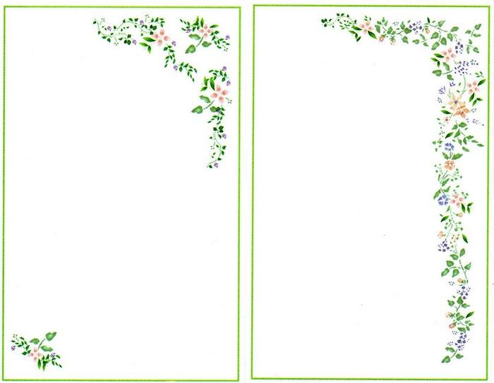 Оформление открытки распечатать