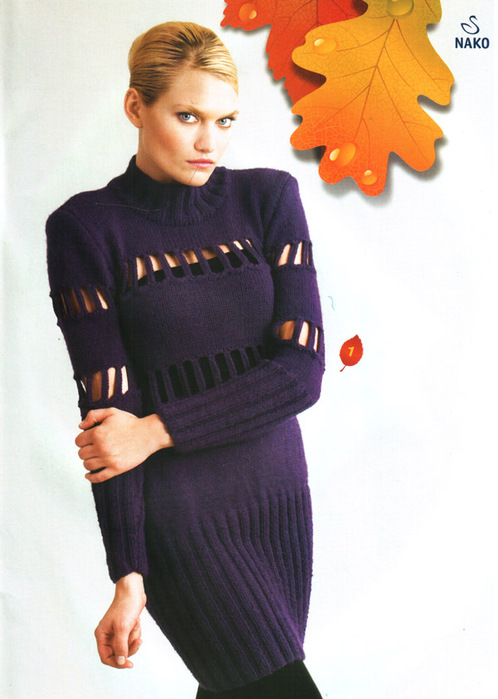 свой цитатник или сообщество!  Модель турецкого журнала Nako.