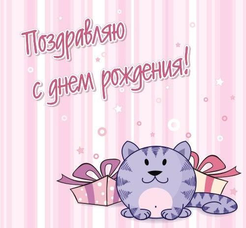http://img1.liveinternet.ru/images/attach/c/3/75/434/75434091_4279864___.jpg