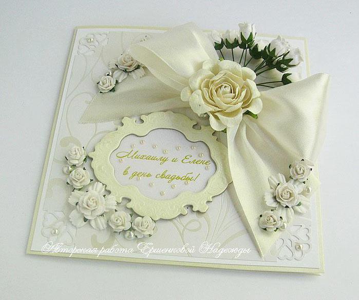Свадебные открытки в рязани