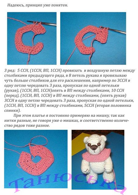 Вяжем ажурное платье - подробный МК с фото от Танюська.