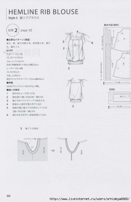 Часть 13 - Скачать японскую книгу с выкройками сумок в стиле пэчворк...