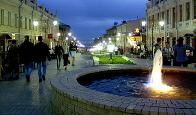 знакомства в городе артм приморского края