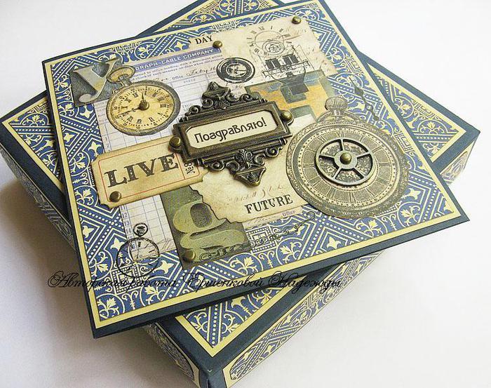 вид открытка для мужчины подарок мужчине диск
