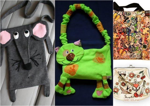 Кроме семьи, кукол, собачек и кошечек обожаю сумки.