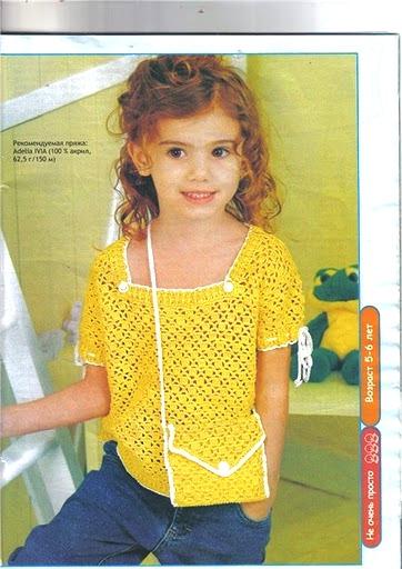 Описание: Вяжем для детей.  06. вязание крючком для.