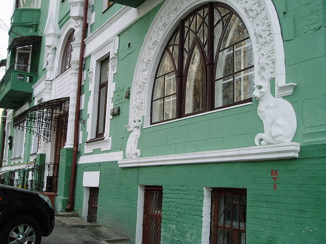 House with Cats, Gogolivska Street (640x480, 90Kb)
