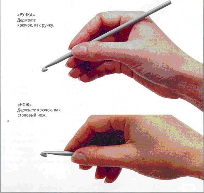 вязание крючком для начинающих страница 6.