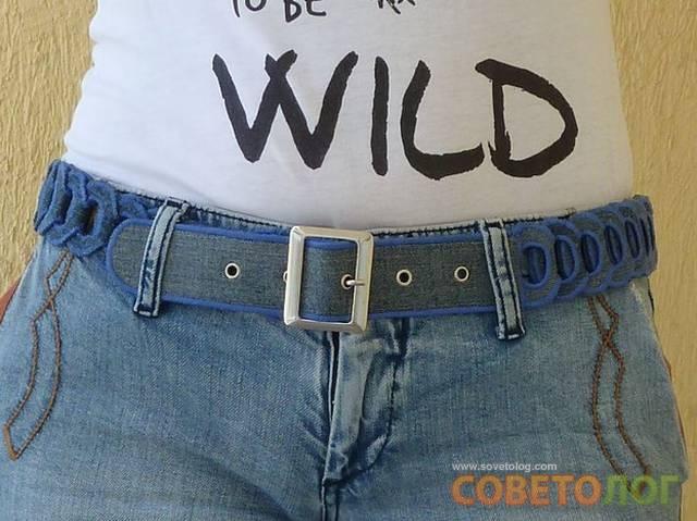 из старых потертых джинсов сделать.