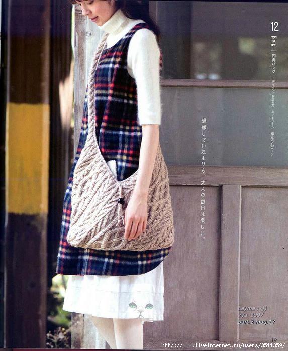 Стильную, необычной формы сумку с аранами предлагают дизайнеры Азии.