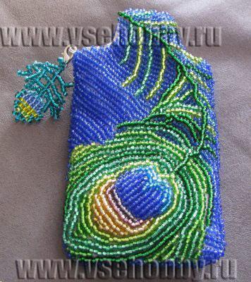 Брелок из бисера перо павлина своими руками.