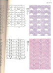 Превью 200_Crochet.patterns_Djv_68 (506x700, 250Kb)