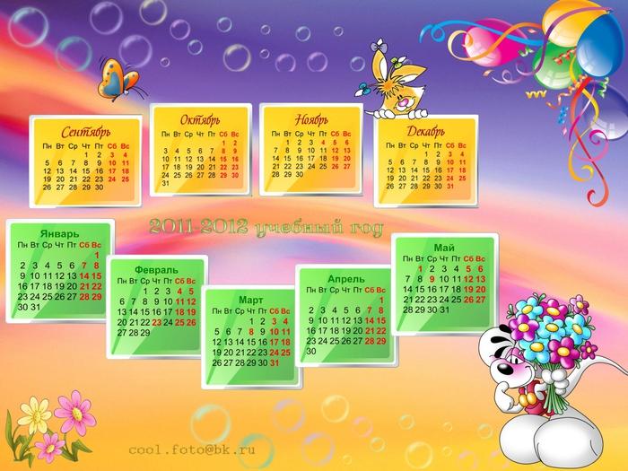 лошадь картинки календарь на учебный год турецком сериале запах