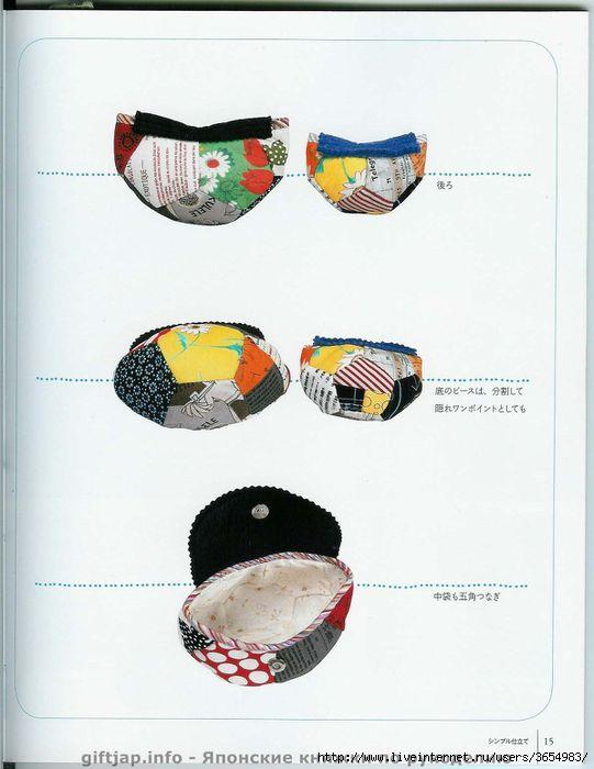 Идея и выкройка из японского журнала.