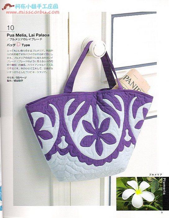 фото сами шьем сумки. фотография веб-альбомы picasa шьем мягкие.