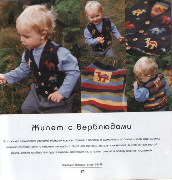ВЯЗАНИЕ/Для детей.  1 раз. ссылка.  0. Процитировано. в цитатник.