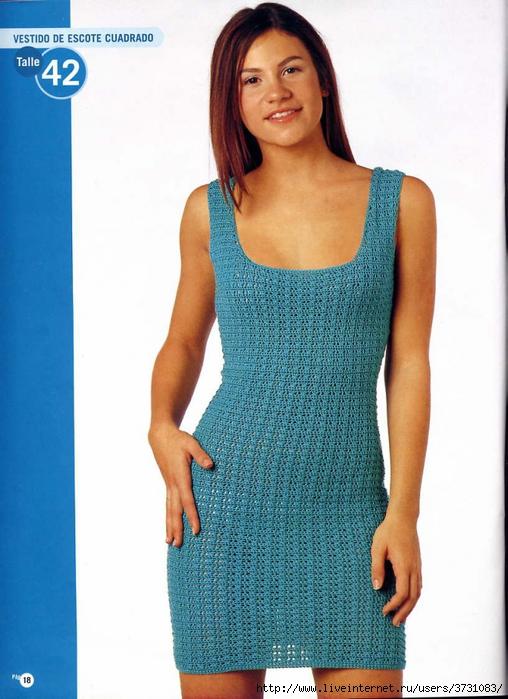 Вязаное платье крючком простое