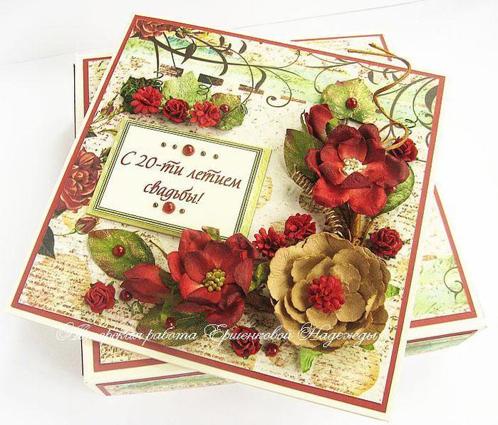 Месяцев девочке, открытки к 20 летнему юбилею свадьбы