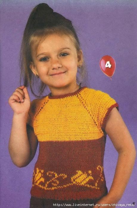 Описание: кофта реглан для девочки спицами.