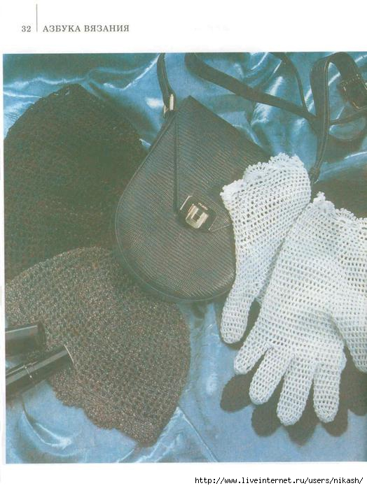 Вязаные шапки 2010 - 2011.  Вязание спицами шапок и сумок - схемы и.