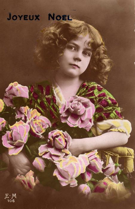 Жене прикольные, сколько стоят старинные открытки и фотографии