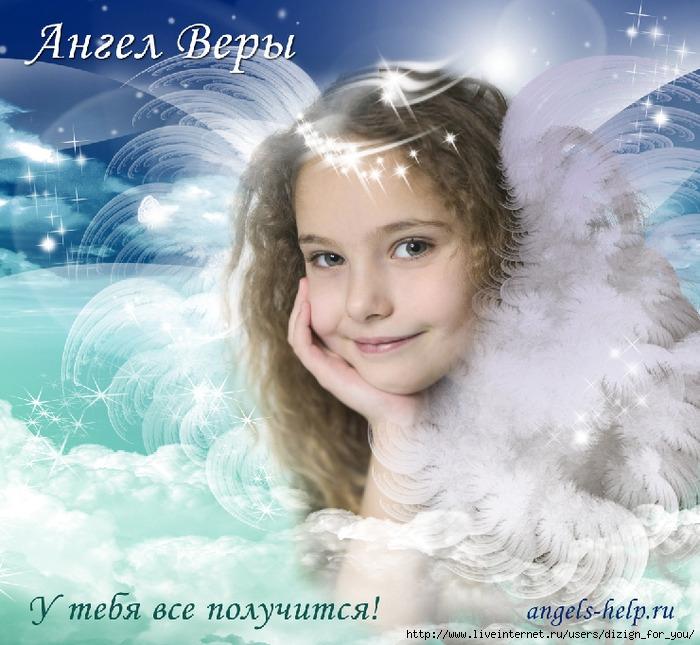 Спасибо картинки с ангелом, картинки рождению