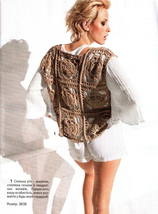 Вязание твоє модне хобі 5 2011(Вязание,разные техники)