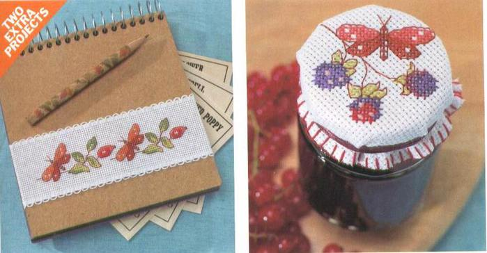 3971977_Cross_Stitcher_Nov_2003_Issue_140_10 (700x364, 43Kb)