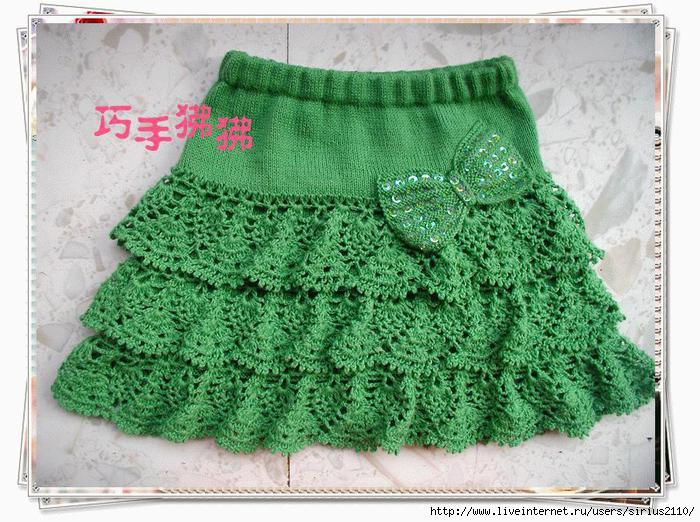 юбки для девочек спицами записи в рубрике юбки для девочек спицами