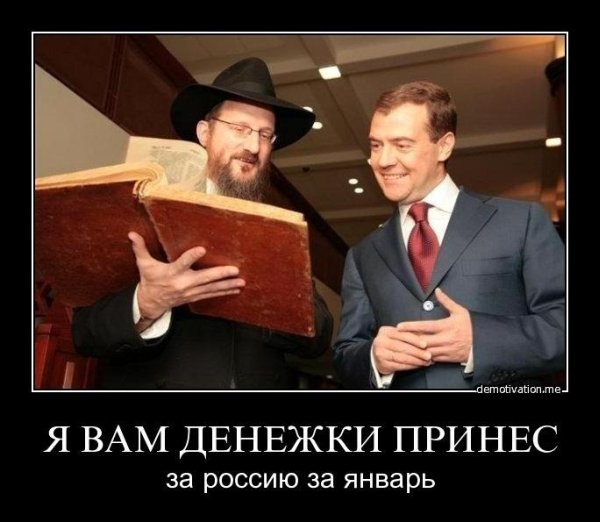 https://img1.liveinternet.ru/images/attach/c/3/77/37/77037919_0_6a8d8_36643f0e_orig.jpg