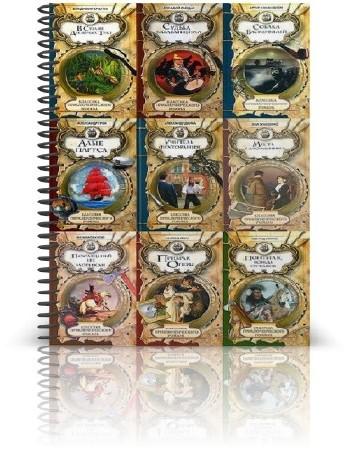 Книги | записи в рубрике книги | дневник романтина: liveinternet.