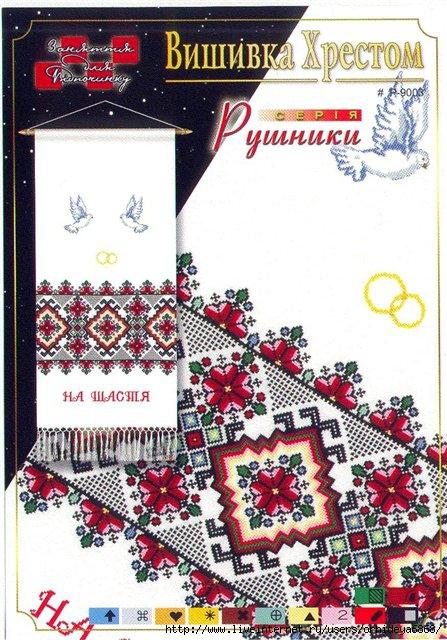 Read more.  Images for золотая игла. www.hudoba.ru/articles.php...