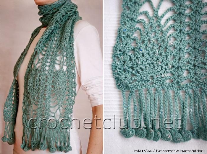 Гламурный вязанный шарф схемы фото.