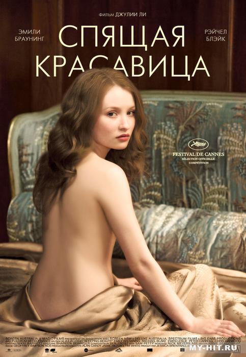My hit ru эротика и порнофильмы