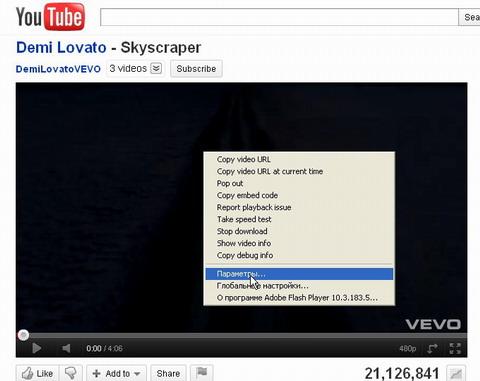 Непоказывает онлайн видео