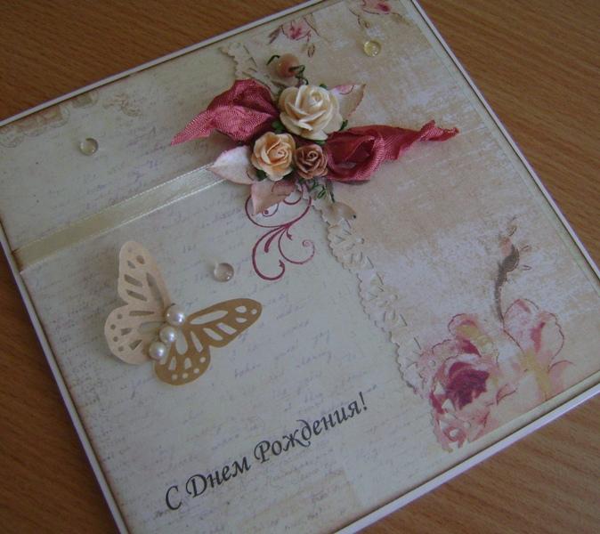 Как прочитать открытку, пожеланиями