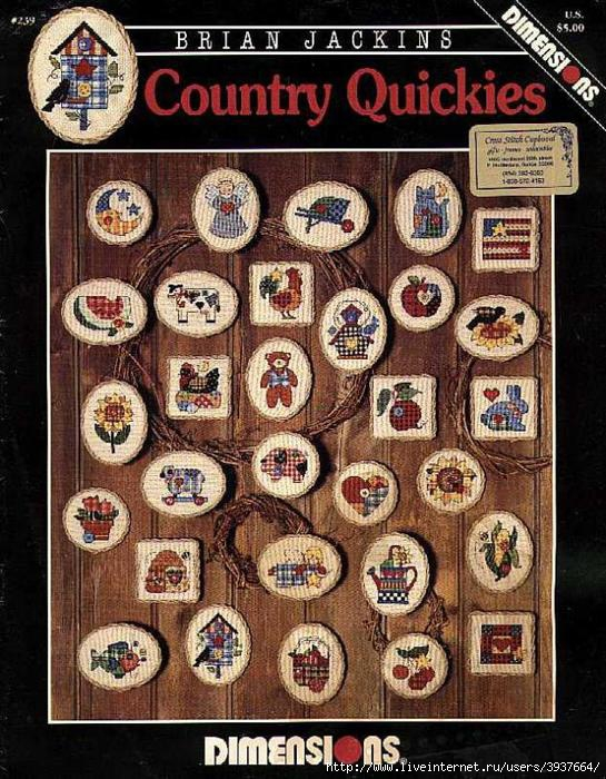 3937664_Dimensions_00239__Country_Quickies (545x700, 287Kb)
