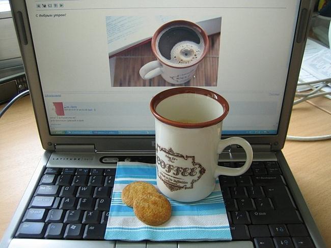 Открытки утро добрым не бывает если кофе в чашке нет, рождения внучки открытка